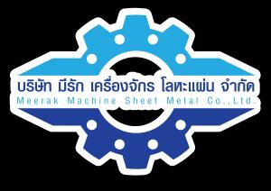 Meerakmachine เครื่องเลเซอร์มือสอง เครื่องพับ เครื่องตัดเลเซอร์ นำเข้าจากญี่ปุ่น ดีที่สุดในไทย